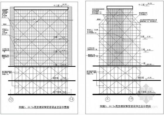 办公楼架空层高支模施工方案(架高44.5m)