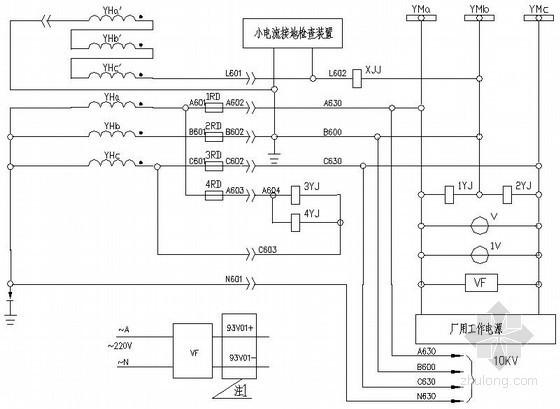 10KV厂用电压互感器接线原理图