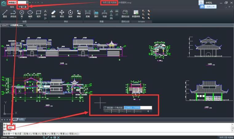 CAD看图软件快捷键使用_8