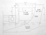 双洞单向交通隧道电缆沟施工方案