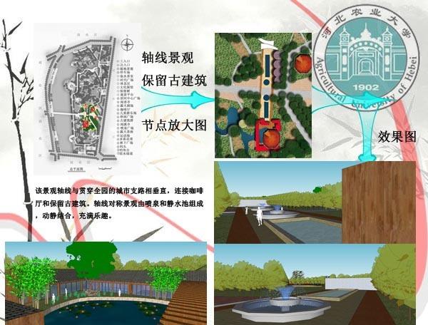 滨河公园景观设计_15