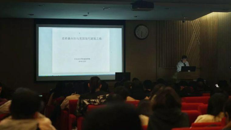 CAFA讲座丨朱亦民:史密森夫妇与英国现代建筑之路