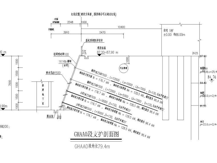[湖南]放坡土钉墙深基坑支护方案初步设计(附设计计算书)