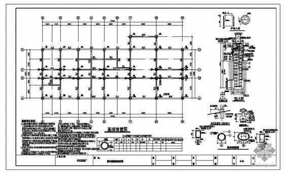 某污水处理厂结构图纸