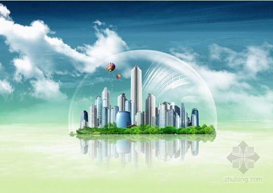 [标杆地产]大型房产开发项目成本测算分析报告