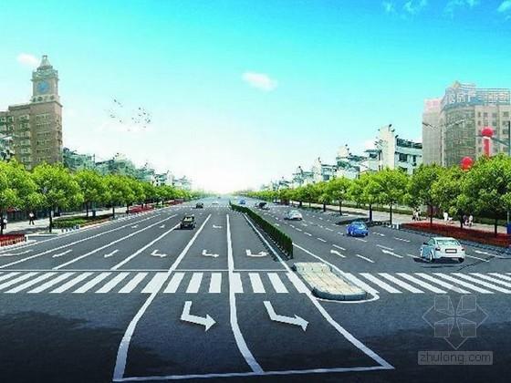 [陕西]市政二级道路工程监理实施细则(171页 附流程图)