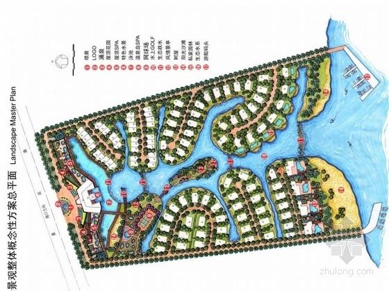 [海南]东南亚风格生态滨水别墅区景观概念规划方案(知名事务所设计)
