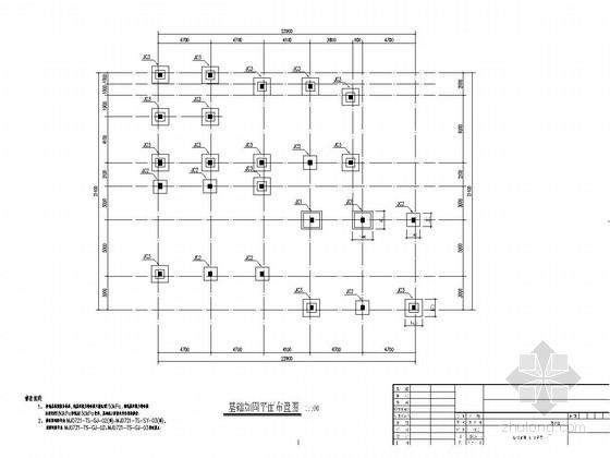 [廣州]地上三層框架結構圖書館改造加固結構施工圖
