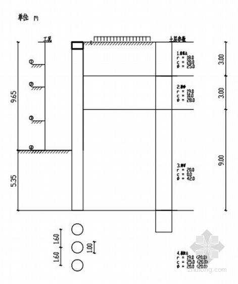 9.7米深基坑排桩加冠梁基坑支护计算书