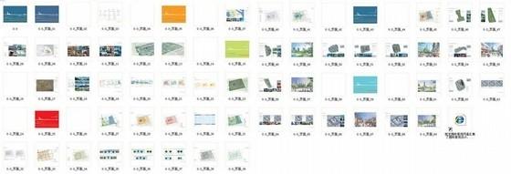 [上海]国际都市活动新城区景观规划设计方案-总缩略图