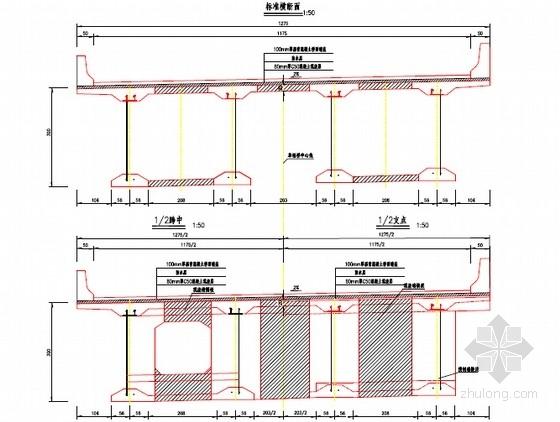 50米跨径波形钢腹板先张预应力混凝土箱梁通用图19张