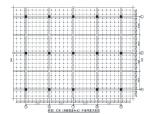 [广东]框架网架结构教学综合楼模板支架工程施工方案