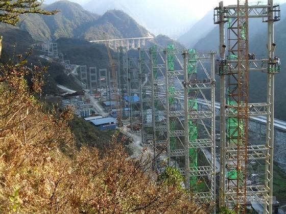 钢管混凝土桁架连续梁桥施工及质量情况汇报(2013年)