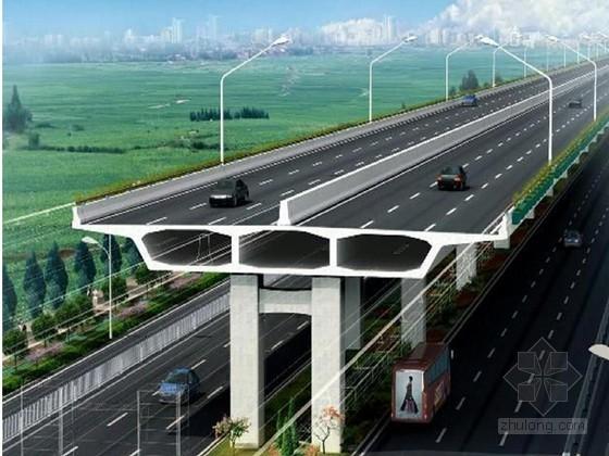 [湖北]三千吨级荷载连续移动对桥梁支撑架预压的应用研究(28页)