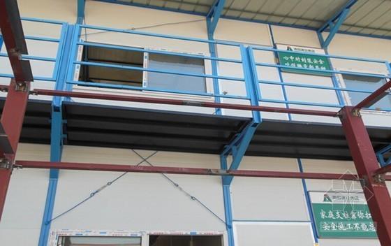 U型社区服务中心楼资料下载-[山东]综合型商务楼建筑绿色施工管理汇报(120页 图文并茂)