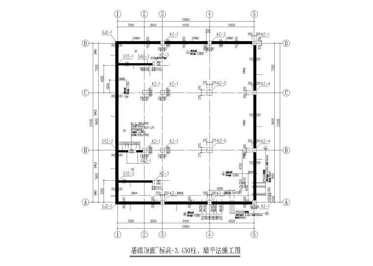 [北京]生产试验楼项目之锅炉房施工图(建筑结构水暖电)