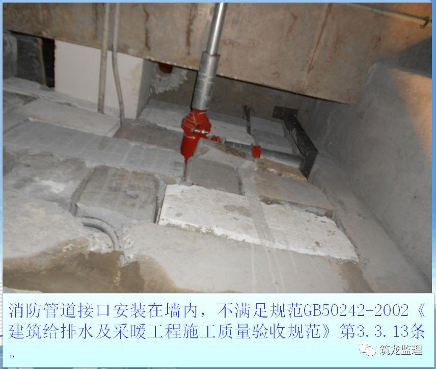 机电安装监理质量控制要点,从原材料进场到调试验收全过程!_62