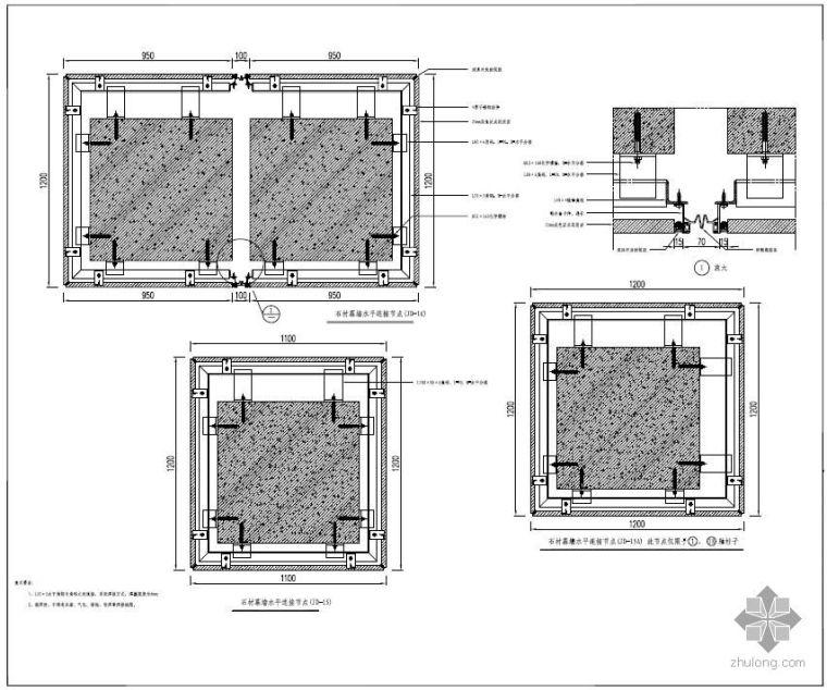某外立面干挂石材幕墙伸缩缝节点构造详图
