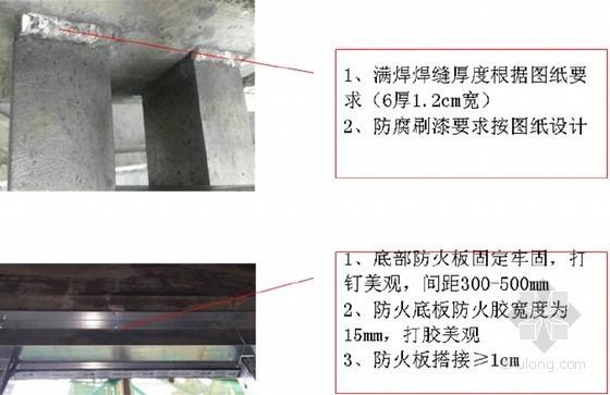 建筑工程幕墙工程质量控制指引(附图)