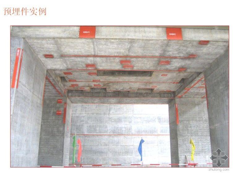 广东某电厂土建清水混凝土施工工艺研讨(PPT)