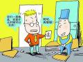 最详细装修工期时间安排表,装修工期一般多久