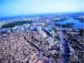 [北京]住宅改造工程监理投标大纲(511页 内容详细)