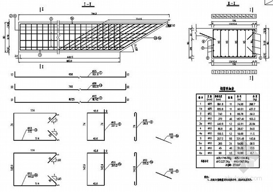 京珠高速某立交中承式拱桥成套设计图纸