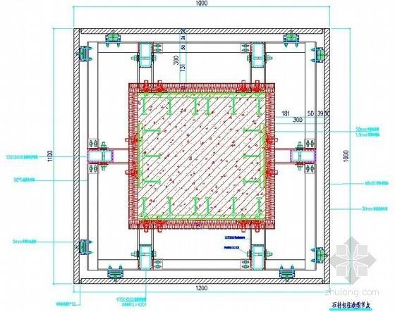 石材包柱造型节点详图1