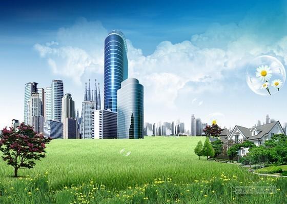 [毕业论文]房地产发展和现状及对风险控制和经营取向的研究(1.1万字)
