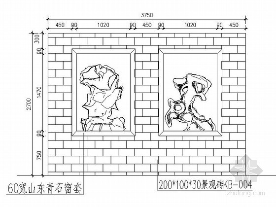 中式仿古景墙施工大样
