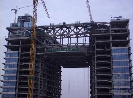 [天津]大跨度门式钢桁架整体提升施工技术(附图丰富)