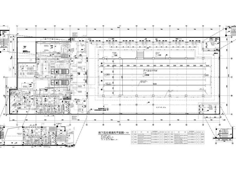 [江苏]健身中心空调通风及防排烟系统设计施工图(采暖设计)