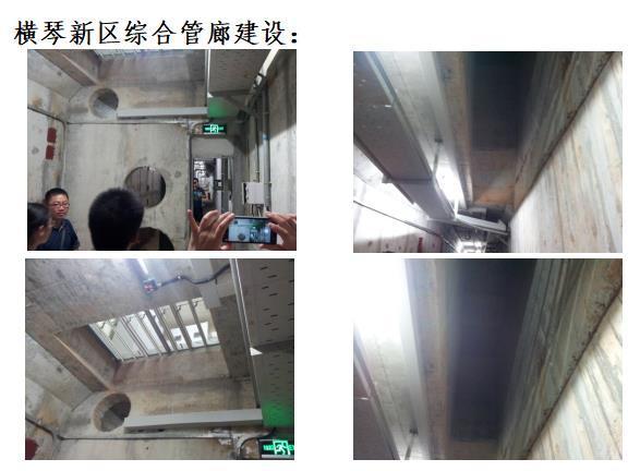 城市地下综合管廊建设概况与案例课件PPT(82页)
