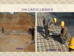钢结构施工监理质量控制要点