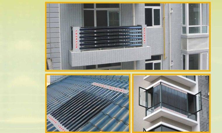 太阳能热水系统建筑一体化设计的15个技术要点