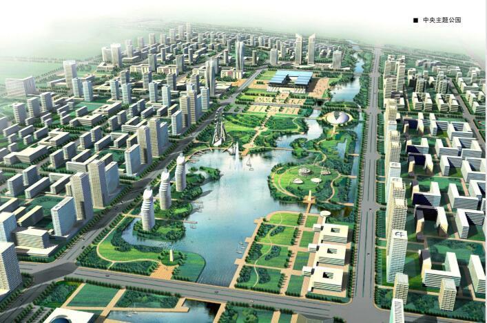 [北京]北京通州南部城区控制性详细规划设计方案文本