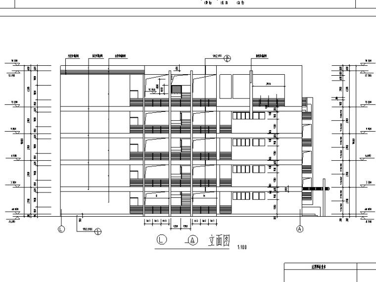 6套办公综合楼建筑设计方案初设图CAD
