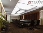 装修攻略之会议室灯光设计要求