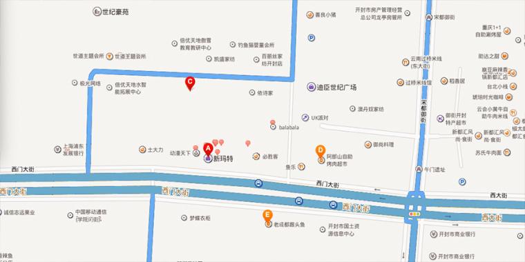 来来中华料理新玛特店设计_2