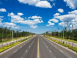 【武汉】市政道路道路工程施工质量指南(共100页)