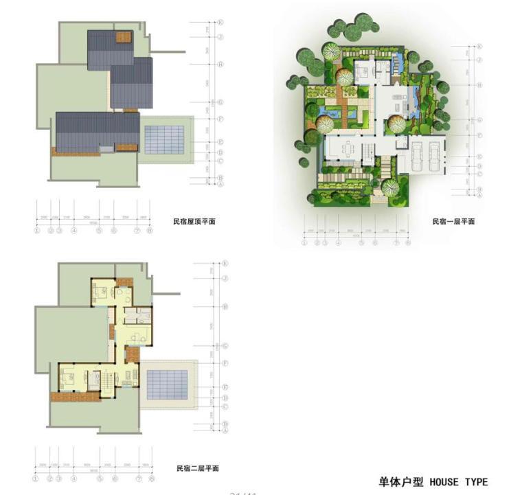 德清莫干山高峰村村庄规划设计方案文本PDF(41页)_8