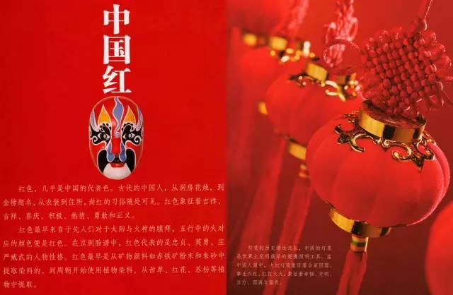 新中式景观颜色,简直美腻!