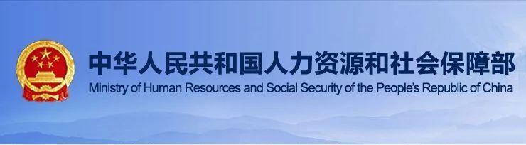 六部委权威发布:工伤保险再出重大政策,施工企业怎么办?