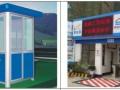 碧桂园集团施工现场安全与文明施工标准