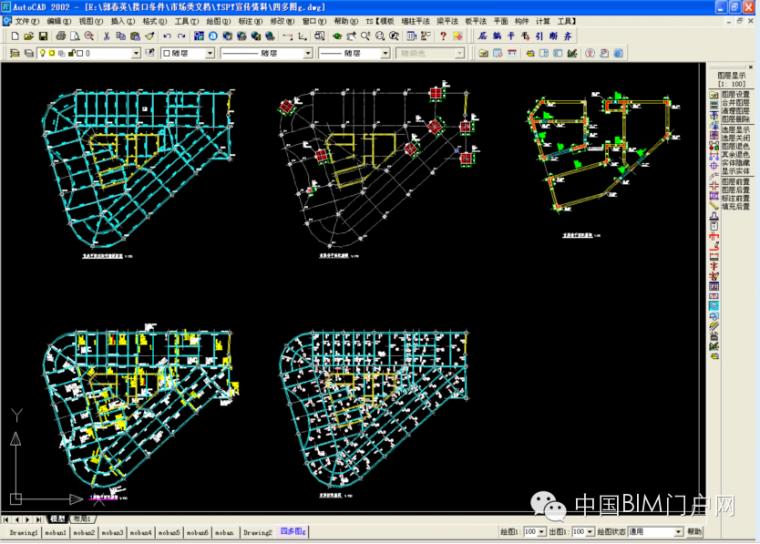 国内外建筑设计主要软件工具概览_12