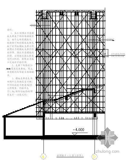 昆山某框架结构模板施工方案(多层板 计算书)
