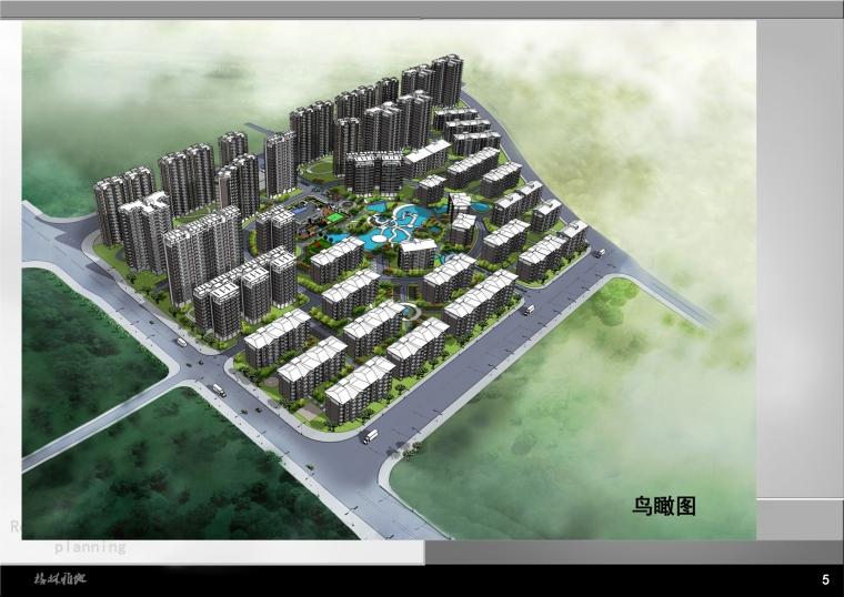 居住区规划与住宅设计_16