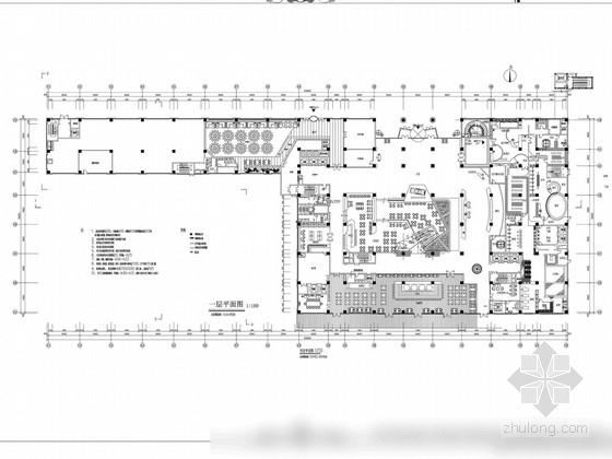 [北京]知名品牌现代风格汽车培训服务中心设计方案