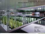 【广东】深圳科兴科技园景观设计文本|AECOM2016