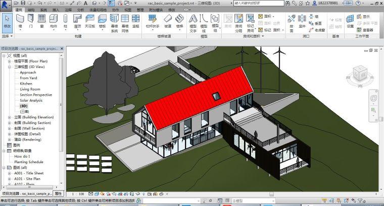 目前建筑行業中熟知的BIM在各個階段常用的軟件有哪些